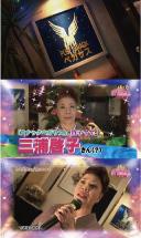 TOKYO MXテレビ出演