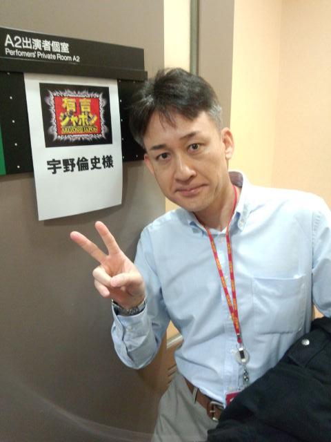 TBS『有吉ジャポン』にスナック侍が出演!